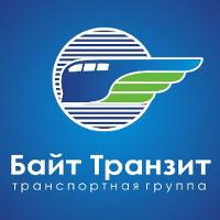 байт транзит континент новосибирск отзывы сотрудников карты раздевание Тема: