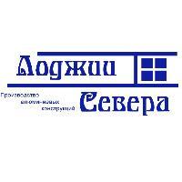 Стройфинанс строительная компания вакансии курсор строительная компания
