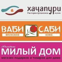 Веб-камеры в Новом Свете Веб-камеры Крыма